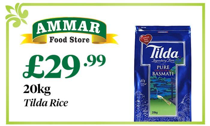 20kg Tilda Rice for £29.99 image