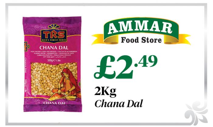 2Kg Chana Dal for £2.49 image